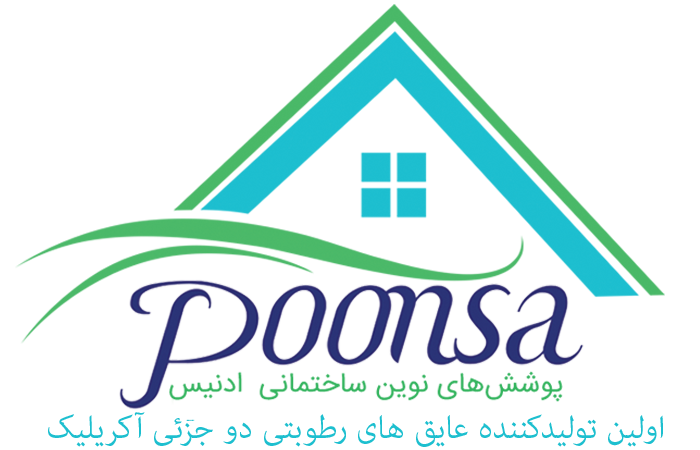 poonsa copy 2